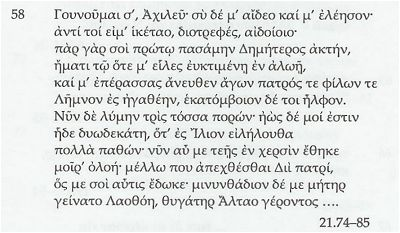 iliad essay fate Ghost writing essays the gods in the iliad rely on fate to guide their actions, while the god in the bible relies on his own feelings more free essays.